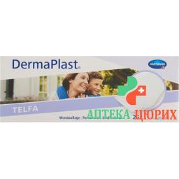 Dermaplast Telfa Kompressen 7.5x20см 25 штук