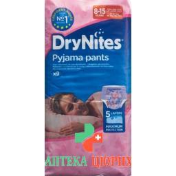 Huggies Drynites Nachtwindeln Girl 8-15jahre 9 штук