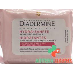 Diadermine очищающие салфетки Hydra Sanft 25 штук