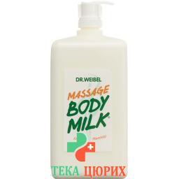 Weibel бальзам Massage Bodymilk бутылка 1000мл