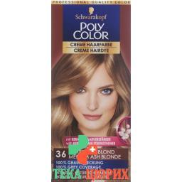 Polycolor крем цвет волос 36 Mittelaschblond 90мл