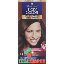 Polycolor крем цвет волос 41 Mittelbraun 90мл