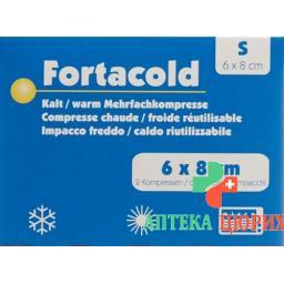 Fortacold Kalt Warm Mehrfachkompr 6x8см 2 штуки