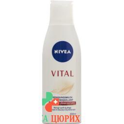 Нивея Лицо Витал балующее очищающее молочко 200 мл