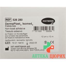 Dermaplast Isomed Klebevlies 10мX10см Weiss рулон