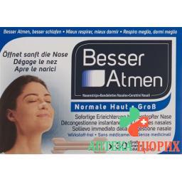 Бессер Атмен носовые полоски большой размер 30 шт.