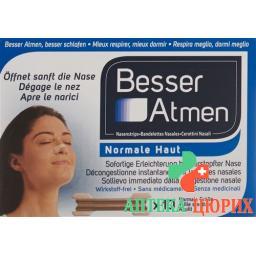 Бессер Атмен носовые полоски нормальный размер 10 шт.