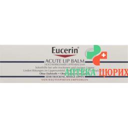 Eucerin Acute Lippenbalsam