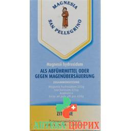 МагнезияС Пеллегрин шипучий порошок 125 грамм вкуслимона