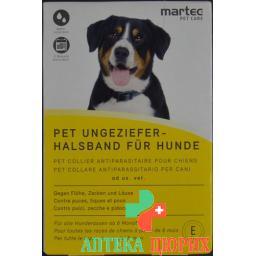 Martec Pet Care Pet Ungezieferhalsband Hunde