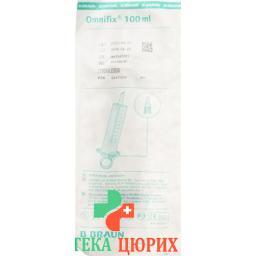 Omnifix Wund Blasen Spritze 100мл катетер + Ring