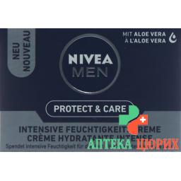 Nivea Men Original Intensive увлажняющий крем 50мл