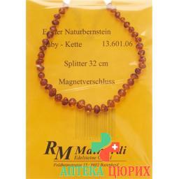 Mainardi янтарь Babykette Splitter 32см Magnetverschluss