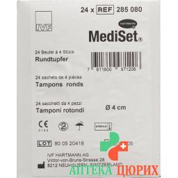 Mediset Rundtupfer 4см 24x 4 штуки