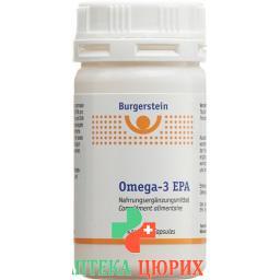 Бургерштейн Омега-3 ЭПК (эйкозапентаеновая кислота) 50 капсул