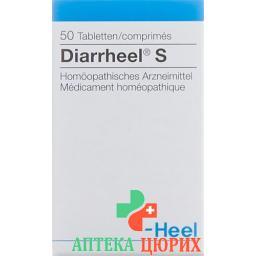 Диархель S 50 таблеток
