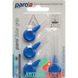 Paro 3Star-Grip 3.5мм X-fein Blau Zylin 4 штуки