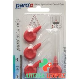 Paro 3Star-Grip 2мм Xxx-Fein Rot Zylin 4 штуки
