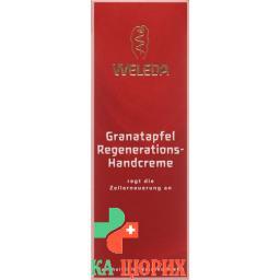 Weleda Granatapfel крем для рук 50мл