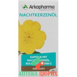 Arkocaps Nachtkerzenol в капсулах 60 штук