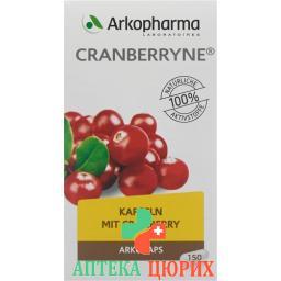 Arkocaps Cranberryne в капсулах 150 штук