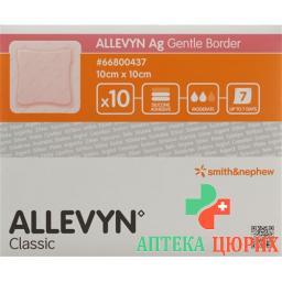 Allevyn Ag Gentle Border повязка для ран 10x10см 10 штук