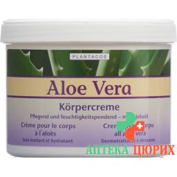 Plantacos Aloe Vera крем для тела 500мл