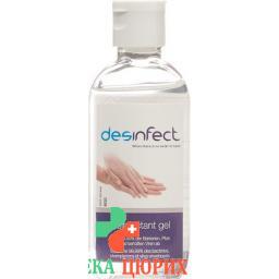 Desinfect гель дезинфицирующее средство для рук 75мл