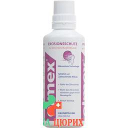 Elmex Erosionschutz Zahnspulung 400мл