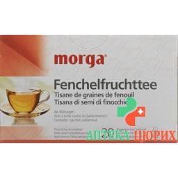Морга фенхель чай 20 пакетиков