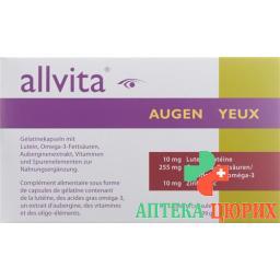 Альвита Ауген для глаз 90 капсул