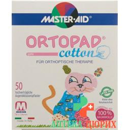Ortopad Cotton Occlusionspfl Med Girls 2-4j 50 штук