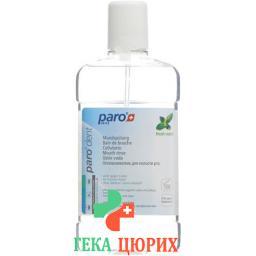 Paro Dent Dentalspulung mit Aminfluorid 500мл
