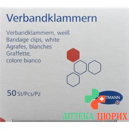IVF Verbandklammern Latexfrei Weiss 50 штук