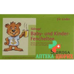 Sidroga Baby-Und Kindertee 20 пакетиков