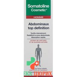 Somatoline Cosmetic Figurenpflege Abdominalbereich Top Definition Sport 200мл