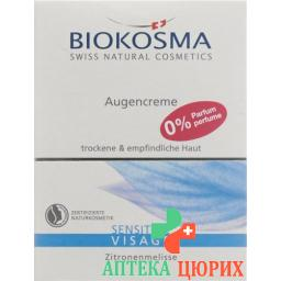 Biokosma Sensitive Augencreme 15мл