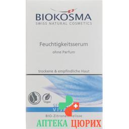 Biokosma Sensitive Feuchtigkeitsserum 30мл