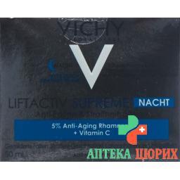 Vichy Liftactiv Nachtpflege 50мл
