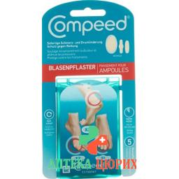 Compeed Blasenpflaster Mixpack 5 штук