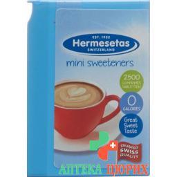 Hermesetas в таблетках, доза 2500 штук