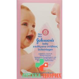 Джонсонс Беби Детские нагрудники нестерильные 30 штук