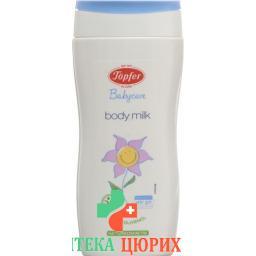 Toepfer Babycare Bodymilk 200мл