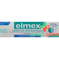 Elmex Sensitive Professional зубная паста Sanftes Weiss 75мл