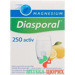 Магний Диаспорал Актив 250 мг 20 шипучих таблеток со вкусом лимона