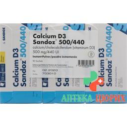 Кальций Д3 Сандоз 500/440 90 порошков
