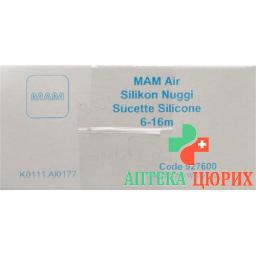 Mam Air Nuggi Silikon 6-16 Monate 6x 2 штуки Assortiert