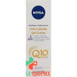 Nivea Anti-Cellulite Gel-Creme Q10plus 200мл