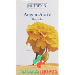 Nutrexin Augen-Aktiv в капсулах 240 штук