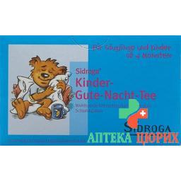 Sidroga Kinder - Gute - Nacht - Tee 20 штук